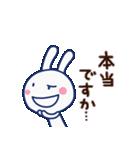 ほぼ白うさぎ(基本セット)(個別スタンプ:36)
