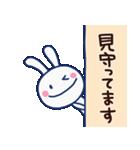 ほぼ白うさぎ(基本セット)(個別スタンプ:40)
