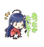 福島県応援キャラクター 中通りくちゃん(個別スタンプ:9)