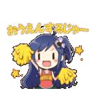 福島県応援キャラクター 中通りくちゃん(個別スタンプ:10)