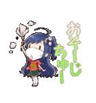 福島県応援キャラクター 中通りくちゃん(個別スタンプ:15)