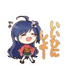 福島県応援キャラクター 中通りくちゃん(個別スタンプ:17)