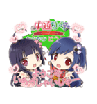 福島県応援キャラクター 中通りくちゃん(個別スタンプ:31)