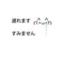 さりげなくネコの顔文字03(敬語編)(個別スタンプ:09)