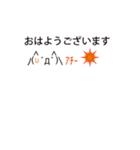 さりげなくネコの顔文字03(敬語編)(個別スタンプ:14)