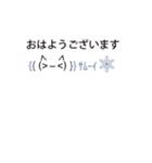 さりげなくネコの顔文字03(敬語編)(個別スタンプ:15)