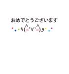 さりげなくネコの顔文字03(敬語編)(個別スタンプ:16)