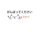さりげなくネコの顔文字03(敬語編)(個別スタンプ:19)