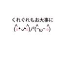さりげなくネコの顔文字03(敬語編)(個別スタンプ:20)