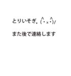 さりげなくネコの顔文字03(敬語編)(個別スタンプ:29)