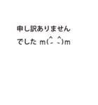 さりげなくネコの顔文字03(敬語編)(個別スタンプ:32)