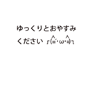 さりげなくネコの顔文字03(敬語編)(個別スタンプ:33)