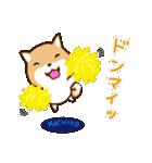 柴犬 まちこ(個別スタンプ:12)