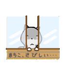 柴犬 まちこ(個別スタンプ:31)