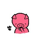 ふんどしブーたん(個別スタンプ:02)