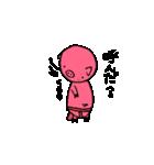 ふんどしブーたん(個別スタンプ:03)