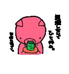 ふんどしブーたん(個別スタンプ:04)