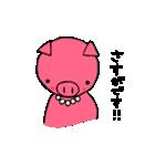 ふんどしブーたん(個別スタンプ:05)