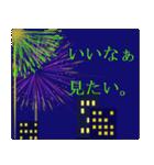 花火のスタンプ(個別スタンプ:02)