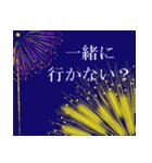 花火のスタンプ(個別スタンプ:03)