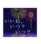 花火のスタンプ(個別スタンプ:04)