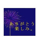 花火のスタンプ(個別スタンプ:05)