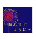 花火のスタンプ(個別スタンプ:06)
