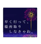 花火のスタンプ(個別スタンプ:07)
