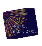 花火のスタンプ(個別スタンプ:08)