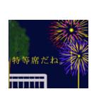 花火のスタンプ(個別スタンプ:11)