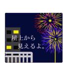 花火のスタンプ(個別スタンプ:14)