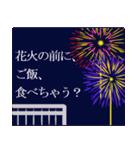 花火のスタンプ(個別スタンプ:16)