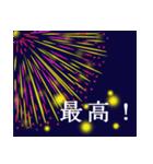 花火のスタンプ(個別スタンプ:17)
