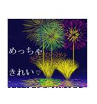 花火のスタンプ(個別スタンプ:18)