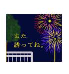 花火のスタンプ(個別スタンプ:21)