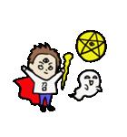超魔界帝国の大魔王とオカルトな仲間たち(個別スタンプ:4)