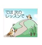 小鳥と音楽・ピアノの先生2(個別スタンプ:01)