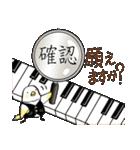 小鳥と音楽・ピアノの先生2(個別スタンプ:02)