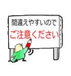 小鳥と音楽・ピアノの先生2(個別スタンプ:05)