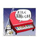 小鳥と音楽・ピアノの先生2(個別スタンプ:06)