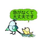 小鳥と音楽・ピアノの先生2(個別スタンプ:08)