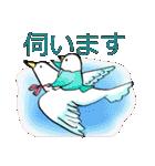 小鳥と音楽・ピアノの先生2(個別スタンプ:09)