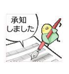 小鳥と音楽・ピアノの先生2(個別スタンプ:11)