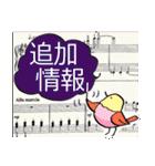 小鳥と音楽・ピアノの先生2(個別スタンプ:16)