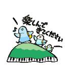 小鳥と音楽・ピアノの先生2(個別スタンプ:19)