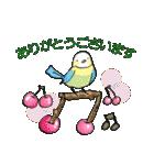 小鳥と音楽・ピアノの先生2(個別スタンプ:20)