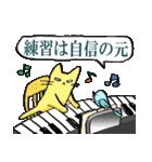 小鳥と音楽・ピアノの先生2(個別スタンプ:26)