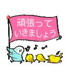 小鳥と音楽・ピアノの先生2(個別スタンプ:27)