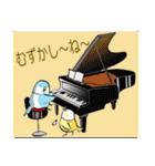 小鳥と音楽・ピアノの先生2(個別スタンプ:28)