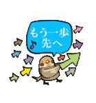 小鳥と音楽・ピアノの先生2(個別スタンプ:30)
